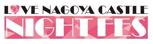 lovenagoya_logo