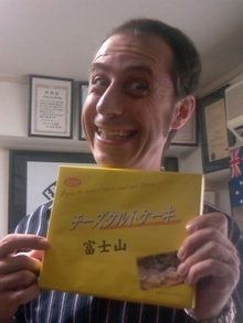 ラジオDJ クリス・グレンBLOG「どーも!どーも!!どーも!!!」-Photo-0006.jpg